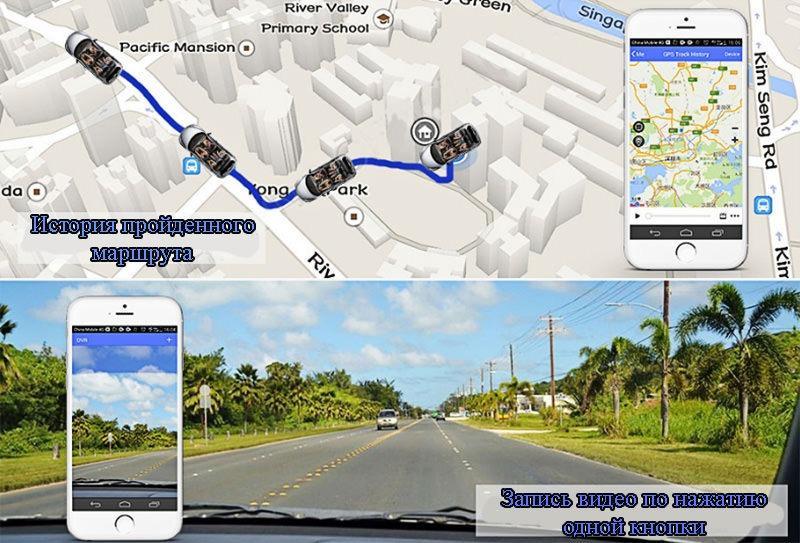 zerkalo zadnego vida 6 v 1 e ceros navigator dv registrator bluetooth ga - Зеркало заднего вида 6 в 1: навигатор, DV-регистратор, Bluetooth-гарнитура, беспроводная камера, задняя камера, 3G+WiFi