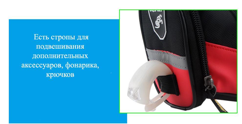6 2 - Велосипедная сумка под седло OQsport 17 х 12 х 19 см