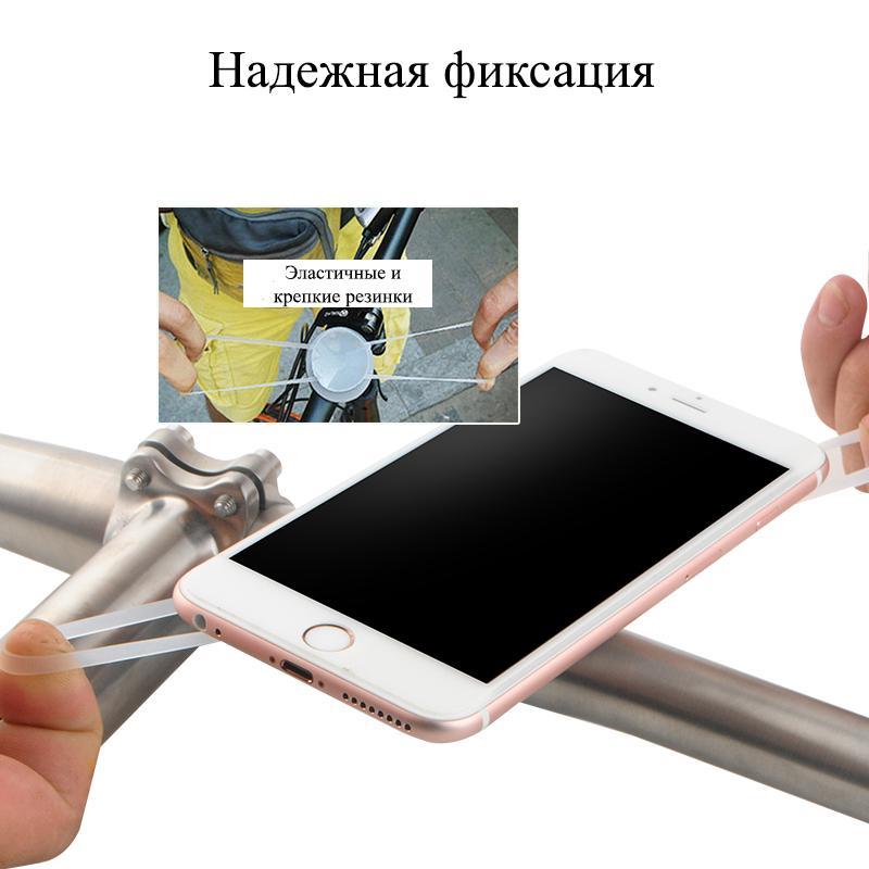 Универсальный велосипедный держатель для смартфона, камеры OQsport 118298