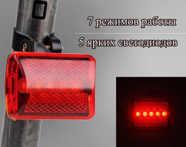TB2f6KfadAmyKJjSZFGXXb.fFXa 2261844724 - Задний фонарь для велосипеда OQsport: 5 светодиодов, 2 батарейки АА