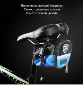 TB2ngEIBodnpuFjSZPhXXbChpXa 2261844724 291x300 - Велосипедная сумка под седло OQsport 17 х 12 х 19 см