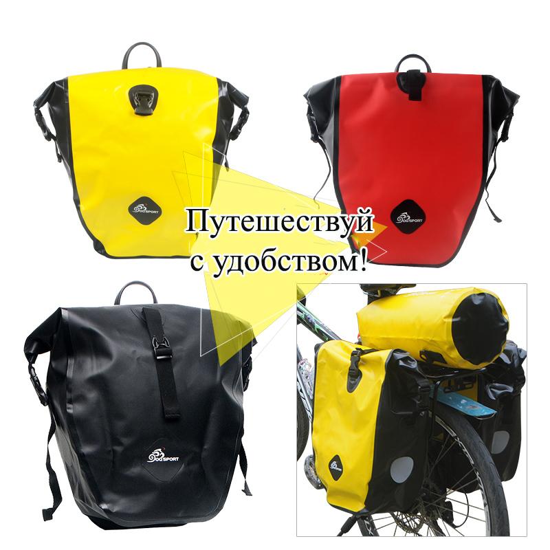 vodonepronicaemaja sumka shtany na bagazhnik velosipeda velobaul oqsport 09 - Водонепроницаемая сумка-штаны на багажник велосипеда (велобаул) OQsport: двойная и одинарная (25 л) модели, IPX5