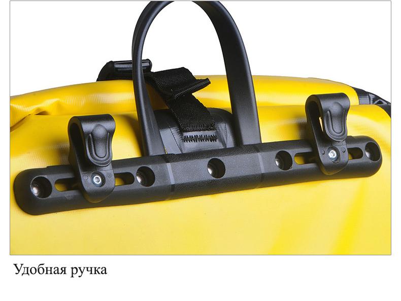 vodonepronicaemaja sumka shtany na bagazhnik velosipeda velobaul oqsport 18 - Водонепроницаемая сумка-штаны на багажник велосипеда (велобаул) OQsport: двойная и одинарная (25 л) модели, IPX5