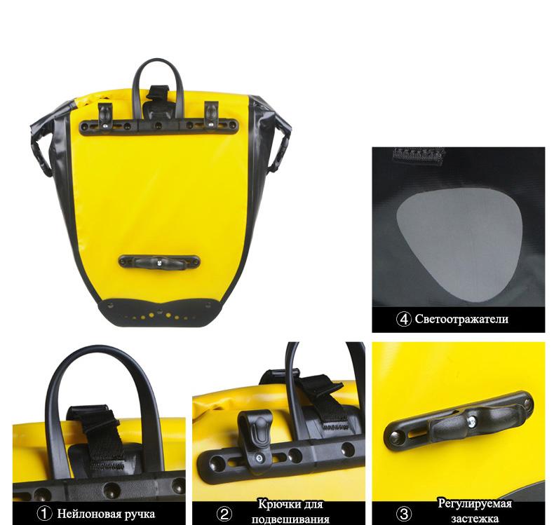 vodonepronicaemaja sumka shtany na bagazhnik velosipeda velobaul oqsport 19 - Водонепроницаемая сумка-штаны на багажник велосипеда (велобаул) OQsport: двойная и одинарная (25 л) модели, IPX5