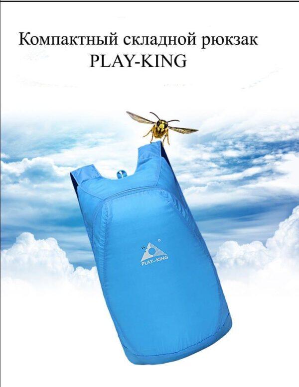 ultralegkij skladnoj rjukzak play king 20 l 30 - Ультралегкий складной рюкзак PLAY-KING 17,4 л - в сложенном виде помещается в кулаке, 75г, водоотталкивающий полиэстер