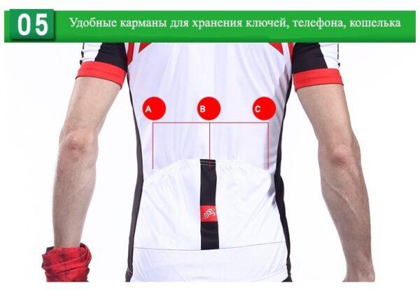 professionalnaja velosipednaja jekipirovka oqsport 17 - Профессиональная велосипедная экипировка OQsport