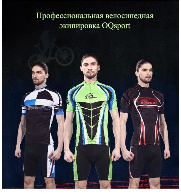 professionalnaja velosipednaja jekipirovka oqsport 21 - Профессиональная велосипедная экипировка OQsport