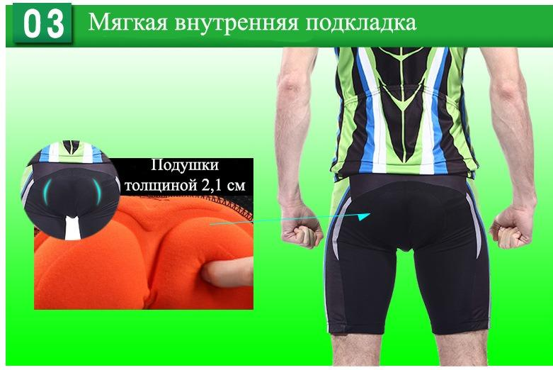 professionalnaja velosipednaja jekipirovka oqsport 24 - Профессиональная велосипедная экипировка OQsport