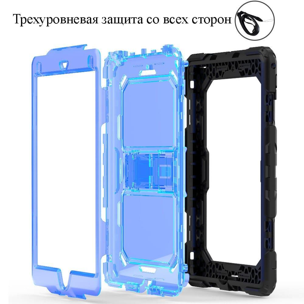 Противоударный чехол для планшетов iPad, Samsung Galaxy Tab: защитная конструкция 3 в 1 (корпус+экран), встроенная подставка 216852