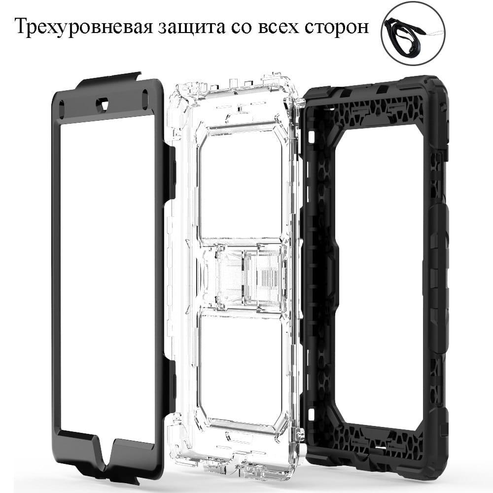 Противоударный чехол для планшетов iPad, Samsung Galaxy Tab: защитная конструкция 3 в 1 (корпус+экран), встроенная подставка 216854