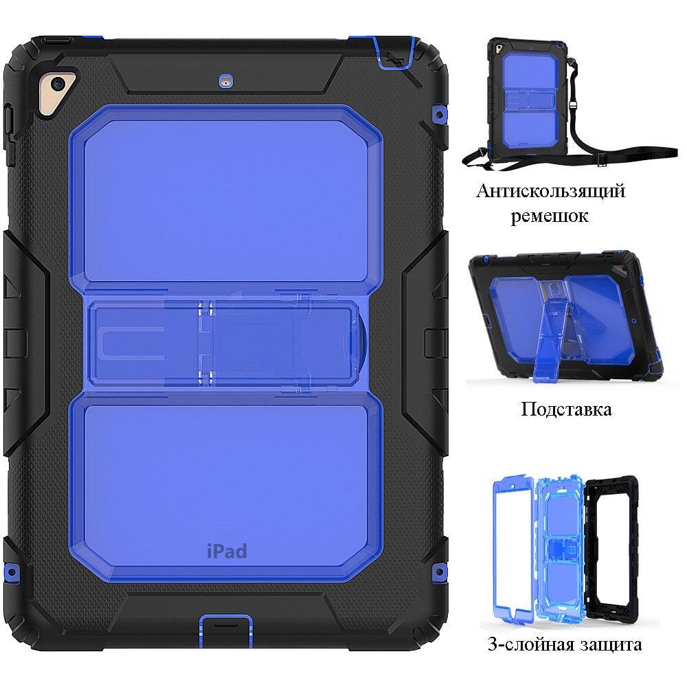 Противоударный чехол для планшетов iPad, Samsung Galaxy Tab: защитная конструкция 3 в 1 (корпус+экран), встроенная подставка 216857