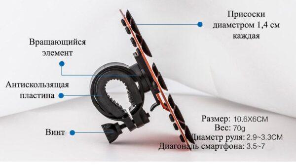derzhatel dlja telefona na rul velosipeda oqsport 03 - Держатель для телефона на велосипед (на руль) OQsport - 360° вращение