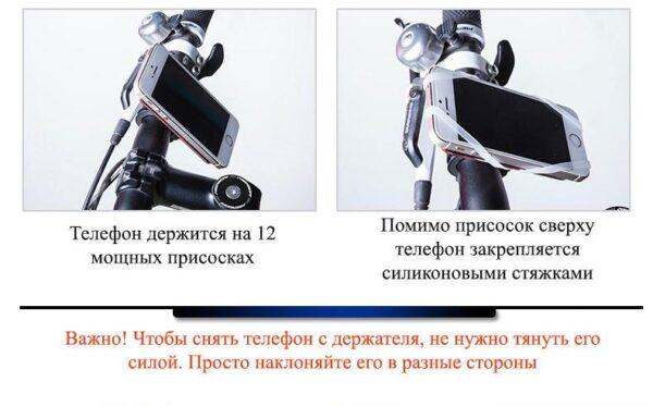 derzhatel dlja telefona na rul velosipeda oqsport 04 - Держатель для телефона на велосипед (на руль) OQsport - 360° вращение