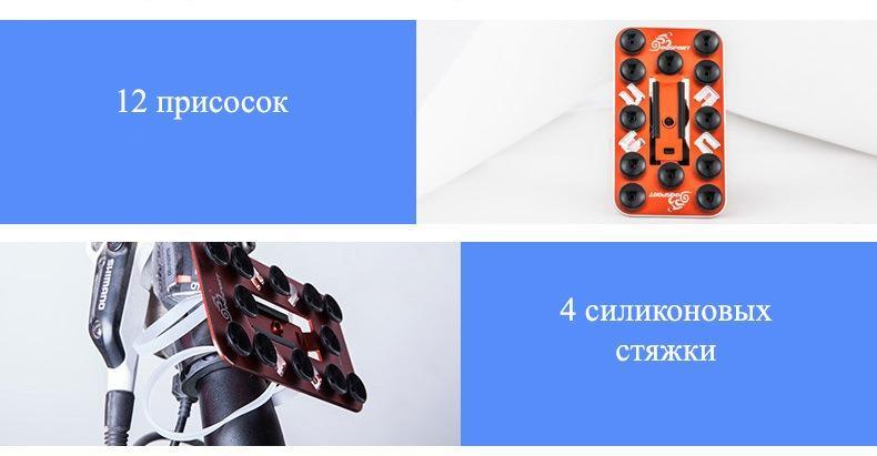 derzhatel dlja telefona na rul velosipeda oqsport 11 - Держатель для телефона на велосипед (на руль) OQsport - 360° вращение