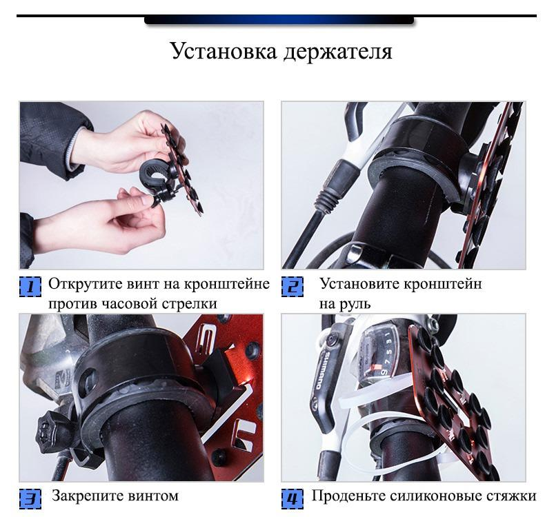 derzhatel dlja telefona na rul velosipeda oqsport 12 - Держатель для телефона на велосипед (на руль) OQsport - 360° вращение