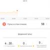Фитнес-браслет Amazfit Cor: пульсометр, до 50 м под водой, 2.5D Corning Gorilla Glass, 12 дней без зарядки, iOS/ Android 218087