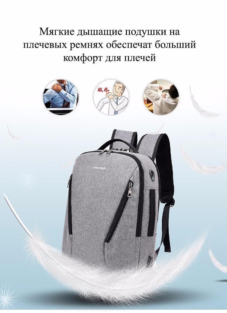 gorodskoj usb rjukzak new era so vstroennym usb portom i kodovym zamkom 26 - Городской USB-рюкзак со встроенным USB-портом и кодовым замком New Era