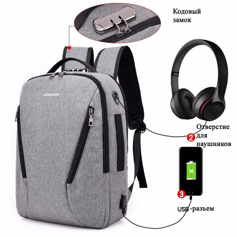 Городской USB-рюкзак со встроенным USB-портом и кодовым замком New Era 218049