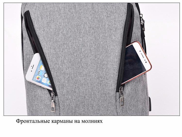 gorodskoj usb rjukzak new era so vstroennym usb portom i kodovym zamkom 41 - Городской USB-рюкзак со встроенным USB-портом и кодовым замком New Era
