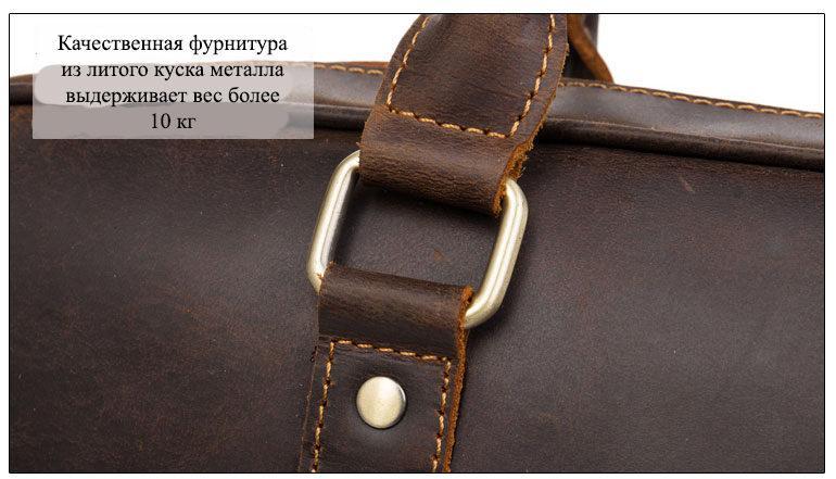muzhskaja kozhanaja sumka kejs dlja noutbuka mantime luvr iz naturalnoj kozhi crazy horse 19 - Мужская кожаная сумка для ноутбука (сумка-переноска) ManTime Luvr из натуральной кожи Crazy Horse