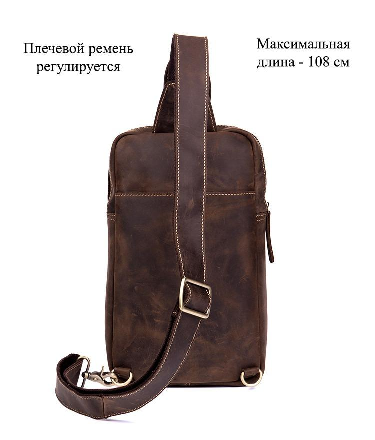 muzhskaja sumka rjukzak mantime rain iz naturalnoj kozhi crazy horse 14 - Мужская сумка-рюкзак ManTime Rain из натуральной кожи Crazy Horse