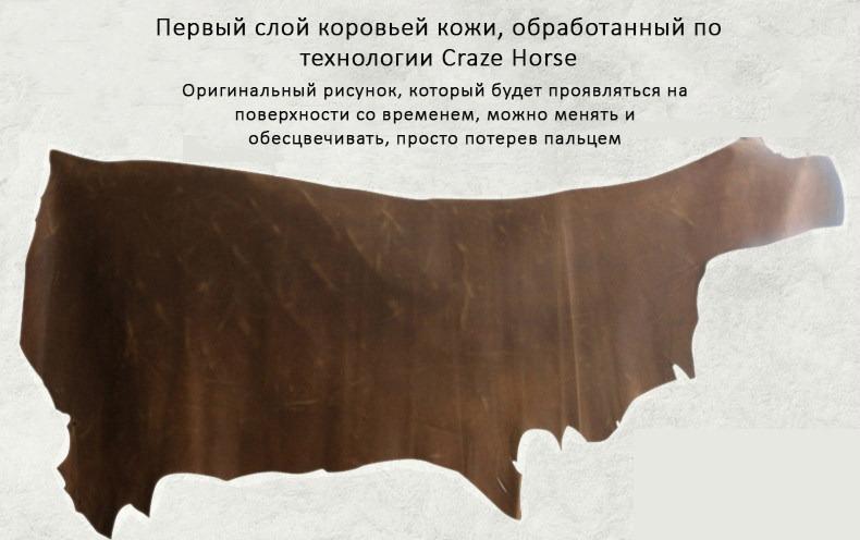 muzhskaja sumka rjukzak mantime rain iz naturalnoj kozhi crazy horse 22 - Мужская сумка-рюкзак ManTime Rain из натуральной кожи Crazy Horse