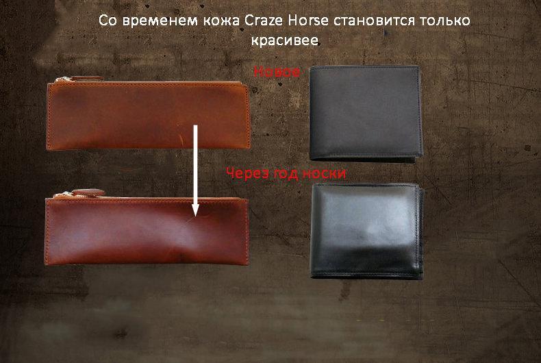 muzhskaja sumka rjukzak mantime rain iz naturalnoj kozhi crazy horse 27 - Мужская сумка-рюкзак ManTime Rain из натуральной кожи Crazy Horse