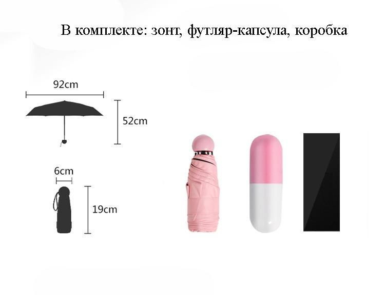 skladnoj mini zont thunder 15 - Складной мини-зонт Thunder
