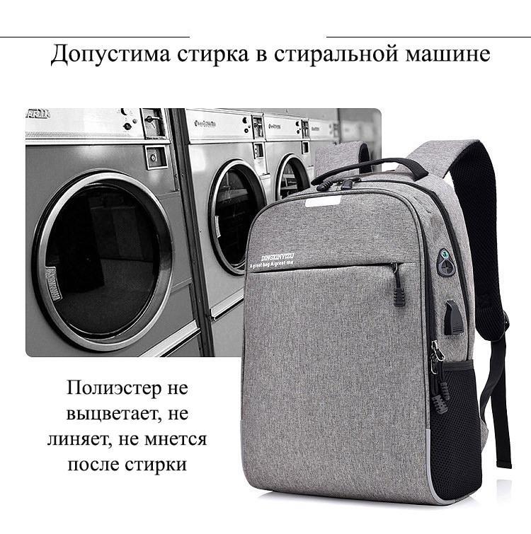 Умный USB-рюкзак Bobby D-822 (встроенный USB-порт) 217610