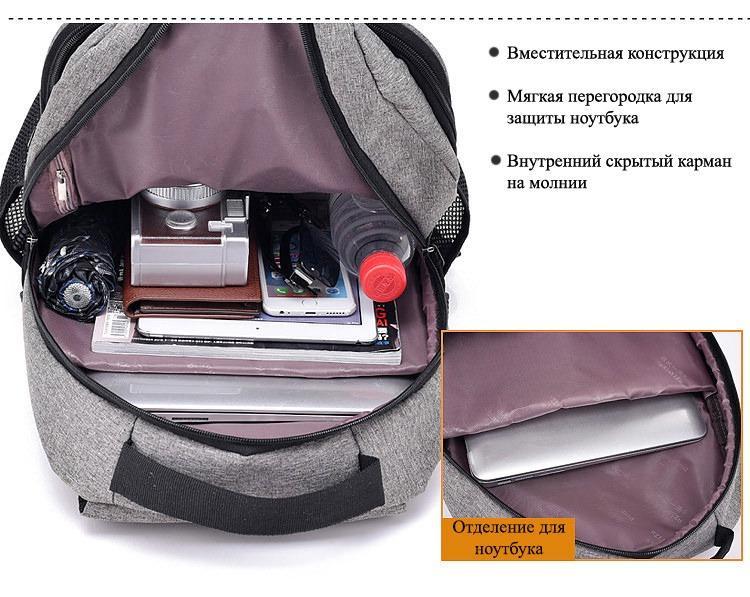 umnyj usb rjukzak s zashhitoj ot vorov bobby d 822 13 - Умный USB-рюкзак Bobby D-822 (встроенный USB-порт)