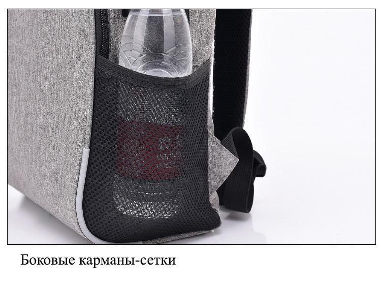 umnyj usb rjukzak s zashhitoj ot vorov bobby d 822 22 - Умный USB-рюкзак Bobby D-822 (встроенный USB-порт)