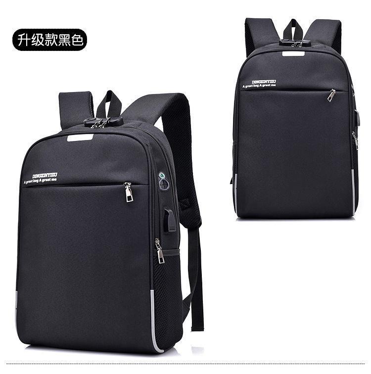 Умный USB-рюкзак Bobby D-822 (встроенный USB-порт) 217637
