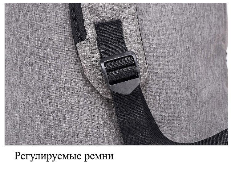 umnyj usb rjukzak s zashhitoj ot vorov bobby d 822 41 - Умный USB-рюкзак Bobby D-822 (встроенный USB-порт)