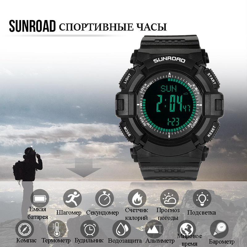 vodonepronicaemye sportivnye chasy sunroad digital fr861 b 03 - Водонепроницаемые спортивные часы Sunroad Digital FR861 B - компас, альтиметр, барометр, шагомер, счетчик калорий