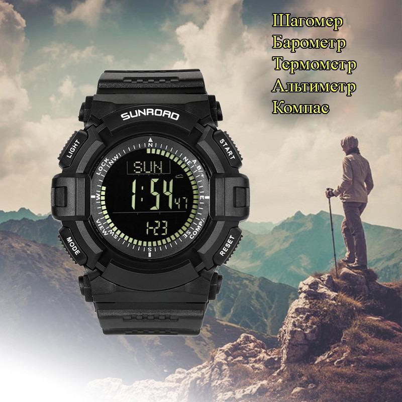 vodonepronicaemye sportivnye chasy sunroad digital fr861 b 13 - Водонепроницаемые спортивные часы Sunroad Digital FR861 B - компас, альтиметр, барометр, шагомер, счетчик калорий