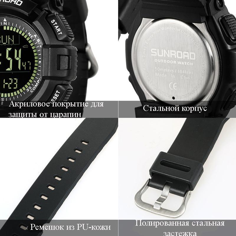 vodonepronicaemye sportivnye chasy sunroad digital fr861 b 14 - Водонепроницаемые спортивные часы Sunroad Digital FR861 B - компас, альтиметр, барометр, шагомер, счетчик калорий