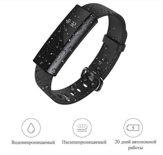 Фитнес-браслет Huami Amazfit Arc: пульсометр, IP67 водозащита, 20 дней без зарядки, iOS/ Android, уведомления о входящих, СМС