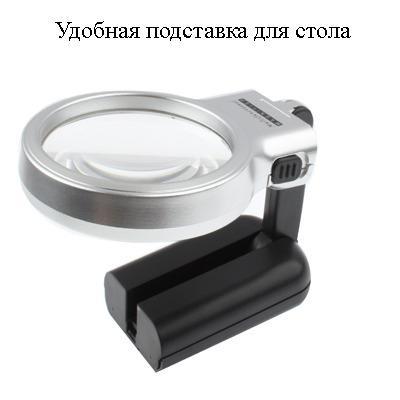 karmannaja lupa s podsvetkoj uvelichitel 3h 6h 05 - Цифровая лупа с подсветкой: увеличитель 3х, держатель для стола, 2 светодиода