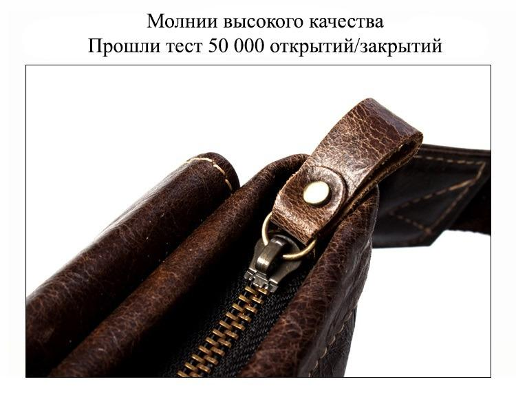 muzhskaja pojasnaja sumka mantime lemme iz naturalnoj kozhi 04 - Мужская поясная сумка ManTime Lemme из натуральной кожи