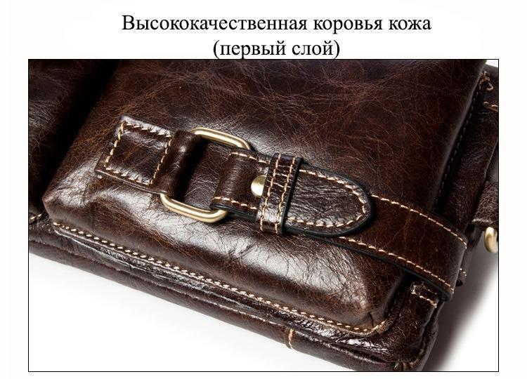 muzhskaja pojasnaja sumka mantime lemme iz naturalnoj kozhi 09 - Мужская поясная сумка ManTime Lemme из натуральной кожи