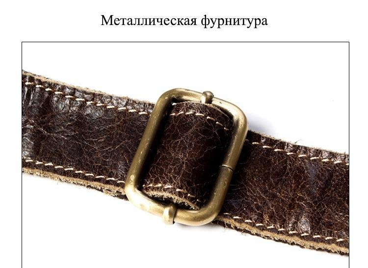 muzhskaja pojasnaja sumka mantime lemme iz naturalnoj kozhi 14 - Мужская поясная сумка ManTime Lemme из натуральной кожи
