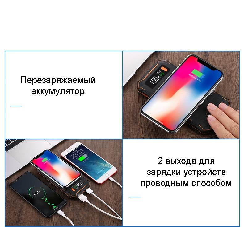 besprovodnaja qi zarjadka s funkciej paver banka 10000 mach 03 - Беспроводная Qi зарядка с функцией павер-банка 10000 мАч: 2 х USB (2А), Micro USB вход 2А