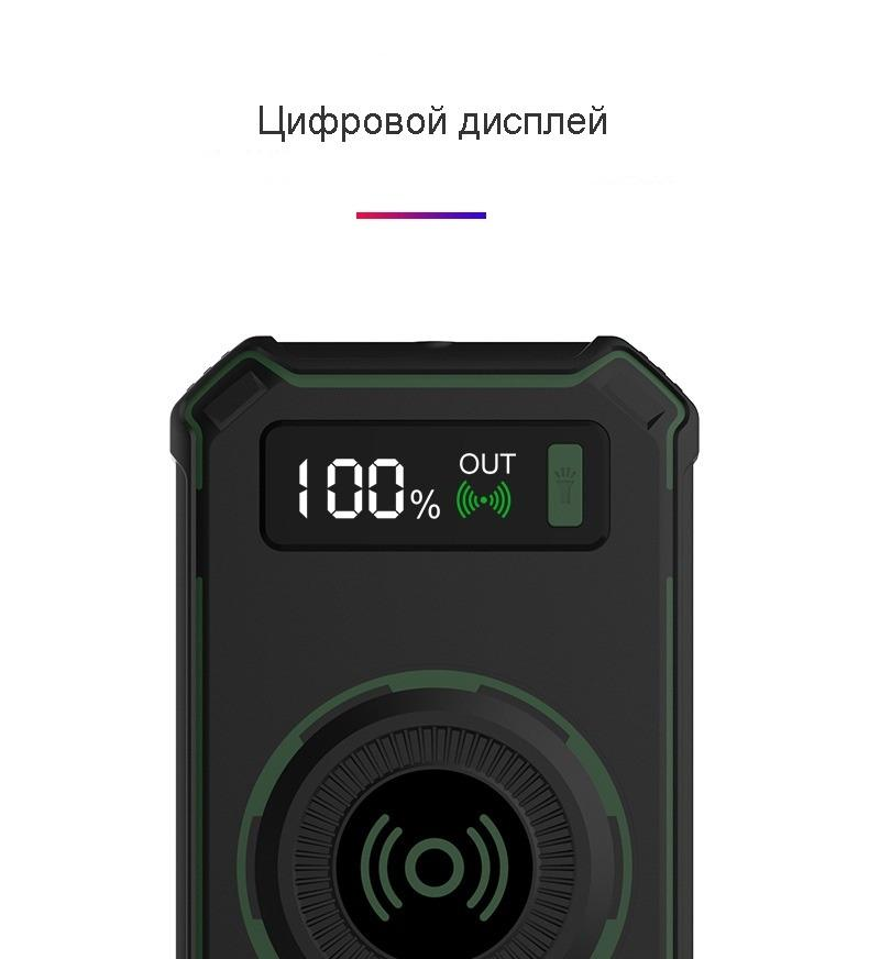 besprovodnaja qi zarjadka s funkciej paver banka 10000 mach 18 - Беспроводная Qi зарядка с функцией павер-банка 10000 мАч: 2 х USB (2А), Micro USB вход 2А