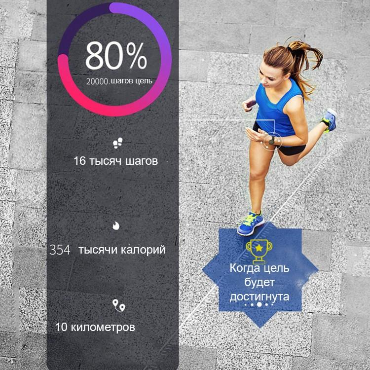 ca0036b 13 - Водонепроницаемые смарт-часы S-68: Bluetooth 4.0, IP68, синхронизация со смартфоном, Android/ iOS, 90 дней без подзарядки