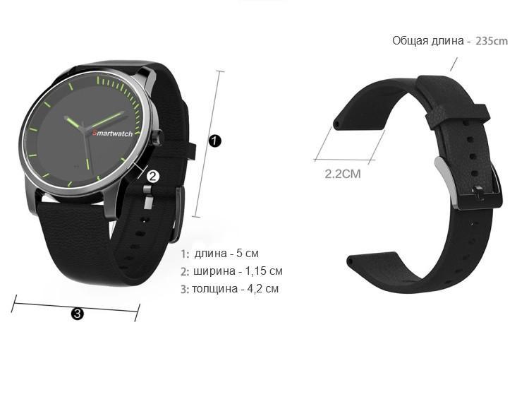 ca0036b 3 - Водонепроницаемые смарт-часы S-68: Bluetooth 4.0, IP68, синхронизация со смартфоном, Android/ iOS, 90 дней без подзарядки
