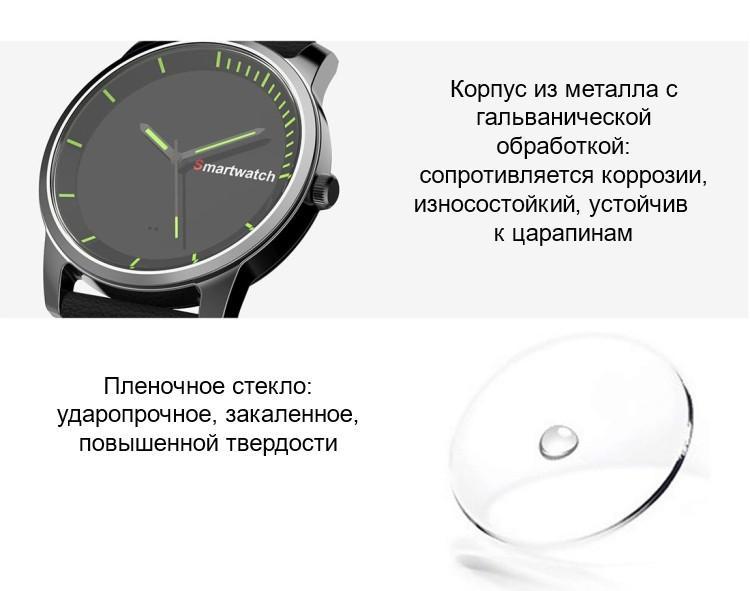 ca0036b 6 1 - Водонепроницаемые смарт-часы S-68: Bluetooth 4.0, IP68, синхронизация со смартфоном, Android/ iOS, 90 дней без подзарядки