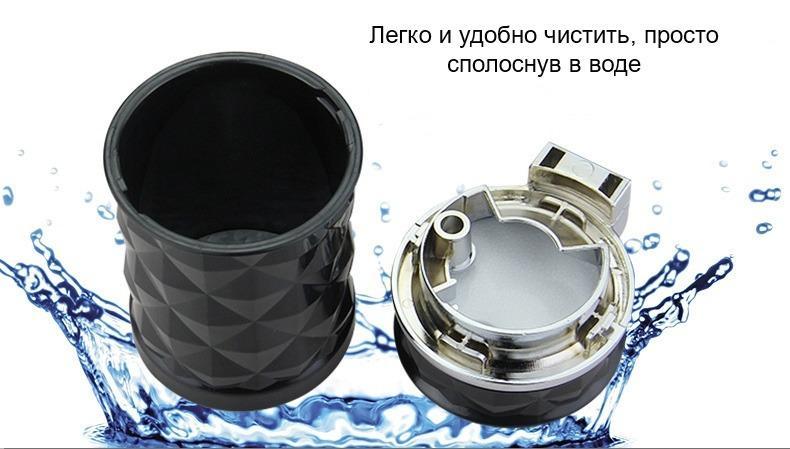 pepelnica dlja avtomobilja s podsvetkoj lsq 13 - Пепельница для автомобиля с подсветкой LSQ: крышка, держатель для сигарет