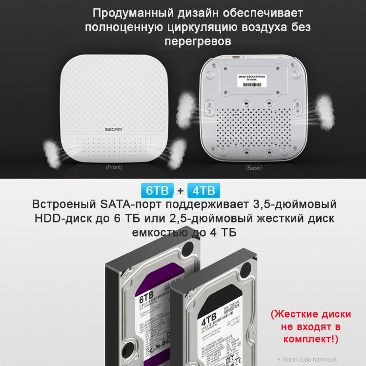 Сетевой видеорегистратор NVR ESCAM PVR208: 8CH Onvif + 2CH облачных канала (поддержка 10 IP-камер) 1080P 220477
