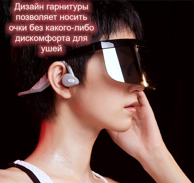 besprovodnye kostnye naushniki l u bh128 s zashhitoj ot pota 12 - Беспроводные костные наушники L&U BH128 с защитой от пота