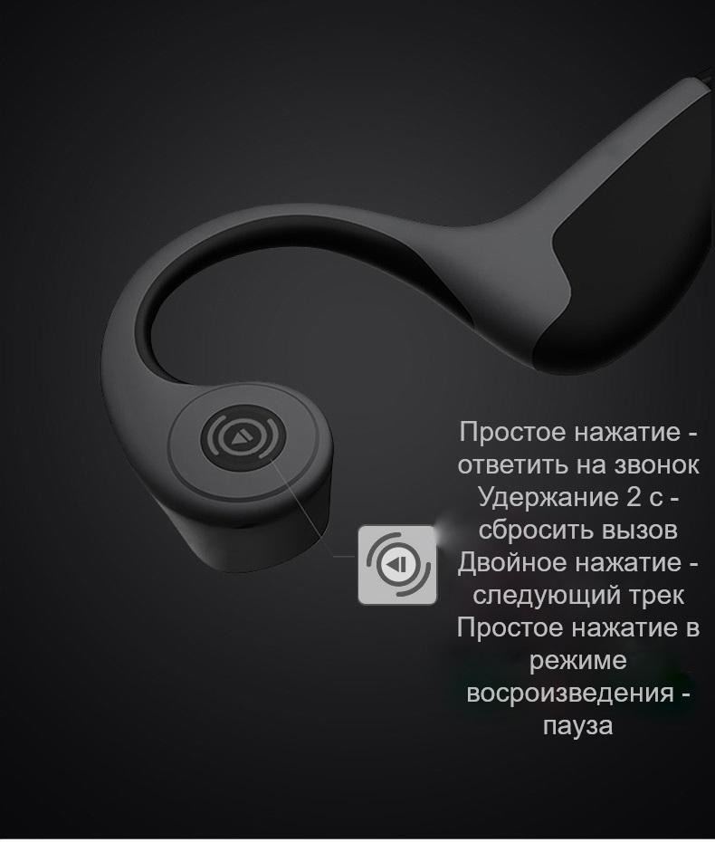 bljutuz naushniki s kostnoj provodimostju z8 s vlagozashhitoj ip55 17 - Блютуз наушники с костной проводимостью Z8 с влагозащитой IP55